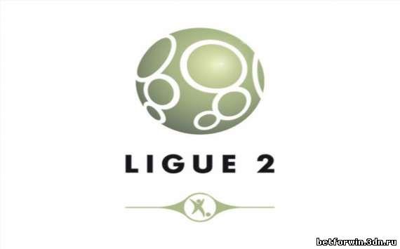 Монако - Дижон. Франция Лига 2