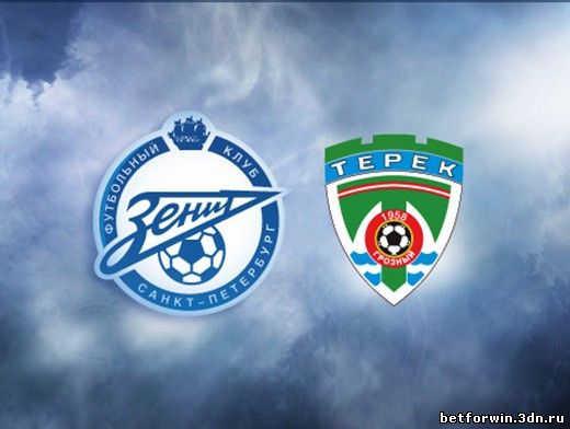 Зенит - Терек 8 тур сезона 2012-2013