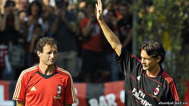 Главный тренер «Милана» Массимилиано Аллегри оказался втянут в конфликт со своим бывшим подопечным Филиппо Индзаги, передают итальянские СМИ.